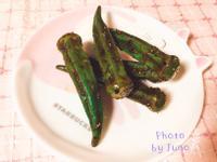 涼拌秋葵(辣味)