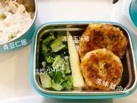 快速兒童餐—美味營養雞肉排