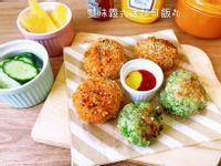 花椰菜雙味義式烤起司飯丸(減醣/低醣)