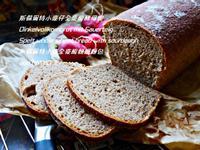 斯佩爾特小麥全麥酸酵母麭