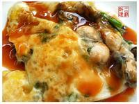 《二廚料理海鮮》雞蛋蚵仔煎