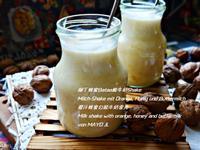 柳丁蜂蜜Bataa酸牛奶Shake