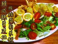 韓式辣醬透抽佐綠藻彩米飯