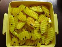 百香果醃青木瓜
