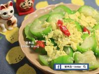 絲瓜炒蛋(影片)