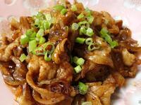 黑胡椒炒肉片(李錦記醬包)