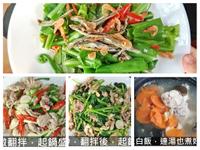 杏鮑菇雞湯、小魚乾炒山蘇-美味低溫料理