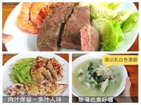 雙拼海陸排餐就像主廚在你家-美味低溫料理