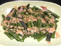 👩🏻🍳涼拌角豆(長豆)沙拉