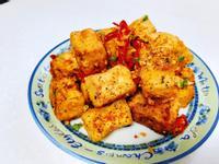 七味粉黃金豆腐(無麩版)