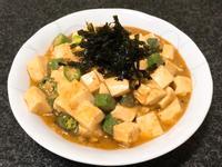 (無油)味噌秋葵燒豆腐~全素