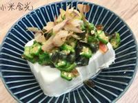 秋葵涼拌豆腐