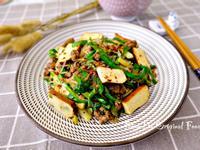 韭菜肉燥炒豆干