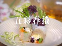 GF料理 # 五彩春捲 # 黑糖風