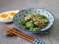 納豆鮪魚拌秋葵