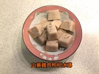 寶寶粥湯底 - 山藥枸杞雞肉湯