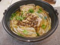 千層白肉鍋