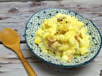起司凱薩馬鈴薯雙蛋沙拉