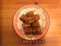 寶寶粥湯底 - 彩椒鮮菇牛肉湯