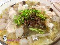 酸菜魚🐟《1》