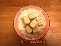 寶寶粥湯底 - 蓮子牛肉洋蔥湯