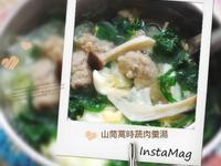 山茼蒿時蔬肉羹湯