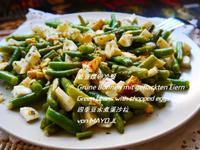 敏豆煠卵冷盤