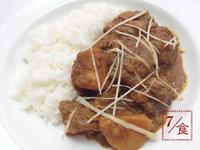 【7/食】咖哩羊肉