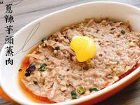 蔥辣芋頭香菇蒸肉❤️