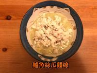 👶 寶寶餐 - 鱸魚絲瓜麵線