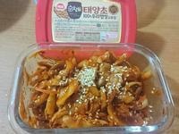 韓式無敵辣嫩薑