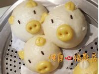 【阿公好料】小豬饅頭