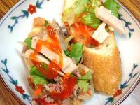 越南料理。越式法國麵包(4人份)