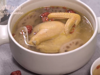 牛蒡蓮藕雞湯