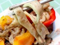 低醣生酮💕杏鮑菇偽麵 拌蒜香麻醬牛肉