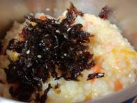南瓜紅蘿蔔米粥-HD3070