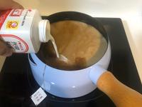 鍋煮奶茶(用牛奶鍋輕鬆做)#牛奶鍋系列