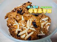 懶人廚房-簡單燕麥餅食譜