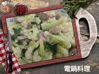 肉汁燒白花椰菜