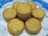 飛利浦氣炸鍋-芋頭餅-東寧門市