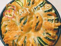氣炸鍋料理~法式焗烤燉節瓜