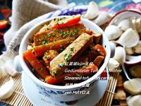紅菜頭𤉙豆腐