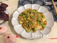 毛豆肉末燴豆腐