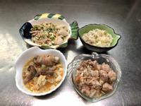 鮮食🐾海鮮羹 豬肚雞粥 米糕 羊肉爐