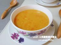 紅蘿蔔蕃茄洋蔥湯 對抗流感。簡易家常菜