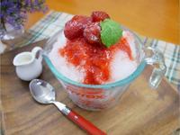 冬季限定「草莓刨冰」甜蜜的莓好時光♡
