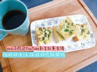 香蒜吐司做法Garlic Bread