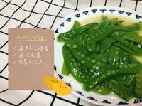 超簡單健康料理水悶青菜:水悶扁豆