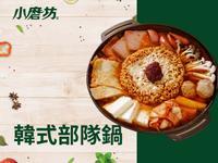 正宗超人氣韓式部隊鍋