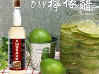 檸檬醋【58藜麥高粱醋】